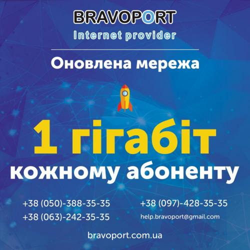Lift-13,5x13,5.jpg